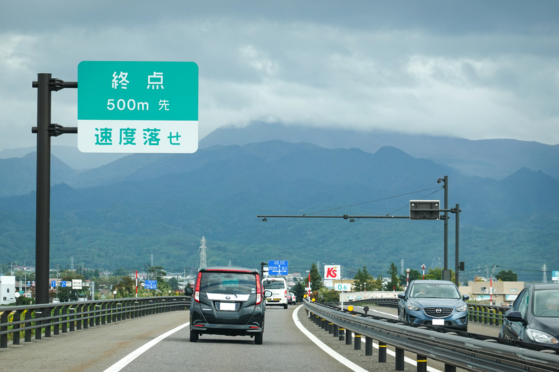 Japan reassess speed limit on expressways (© Fukamiyoga | Dreamstime.com)