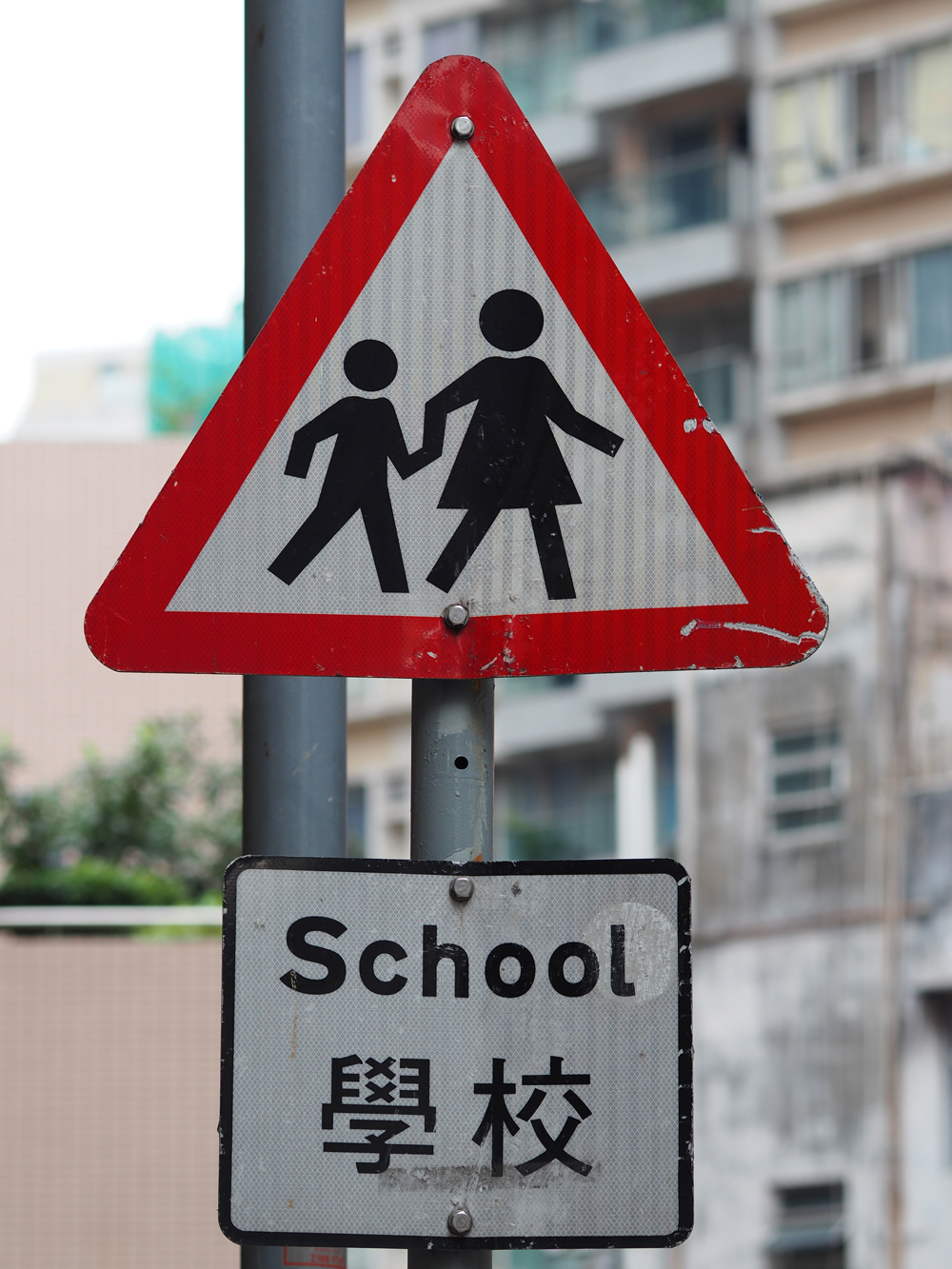 School safety is an increasing area of interest © Alexandre Tziripouloff | Dreamstime.com